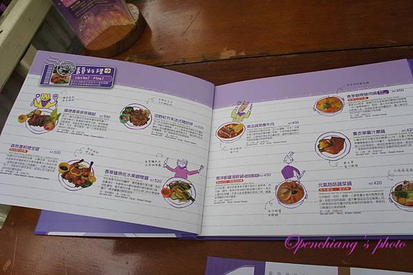 菜單,是我最喜歡的色鉛筆風格