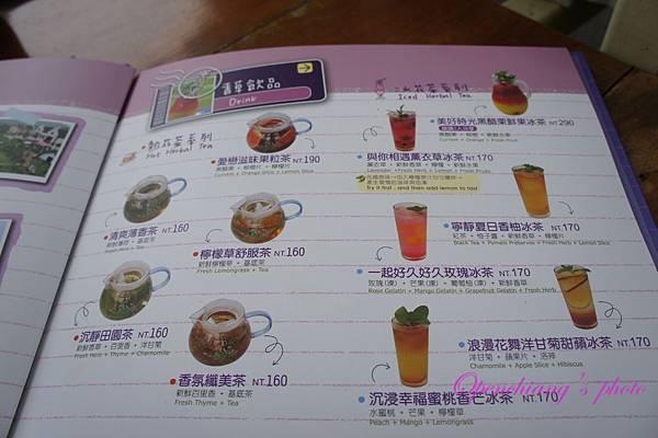 飲料都有浪漫的名字