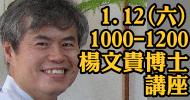 20130112