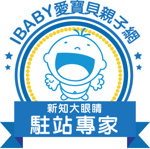 IBABY網站入口LOGO藍.png