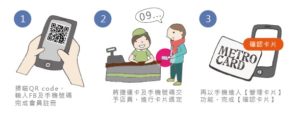 公館_大雜匯優惠券_A4200P銅西裁成226x200mm-01 - 複製 (3)
