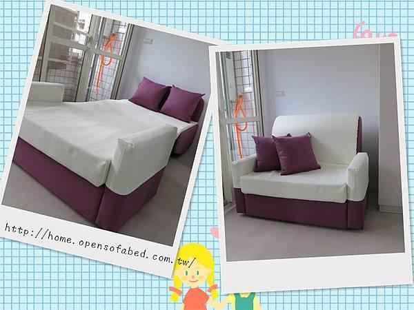 歐朋品牌沙發-系統壁床