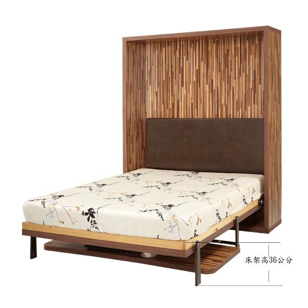 五呎壁床桌子開-600標尺寸