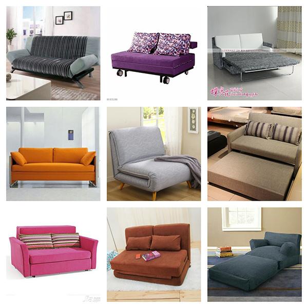 其他沙發床-600.jpg