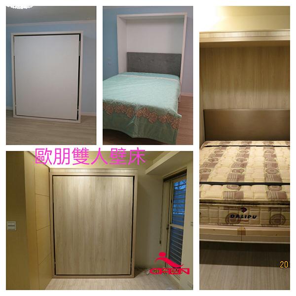 壁床-600.jpg