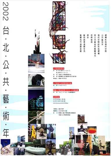 2002-001.jpg