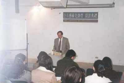 1998-002.jpg