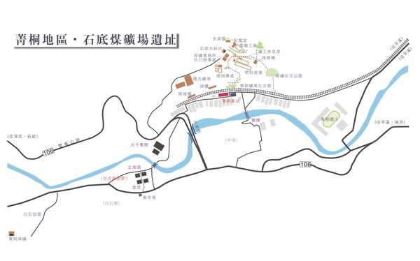 菁桐文化景觀地圖.jpg