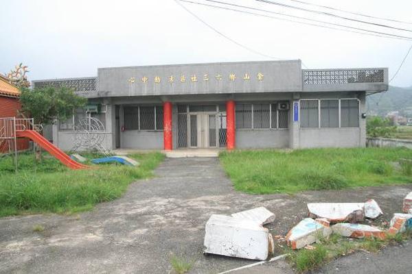 舊機場遺跡旁的金山鄉六三社區活動中心.jpg