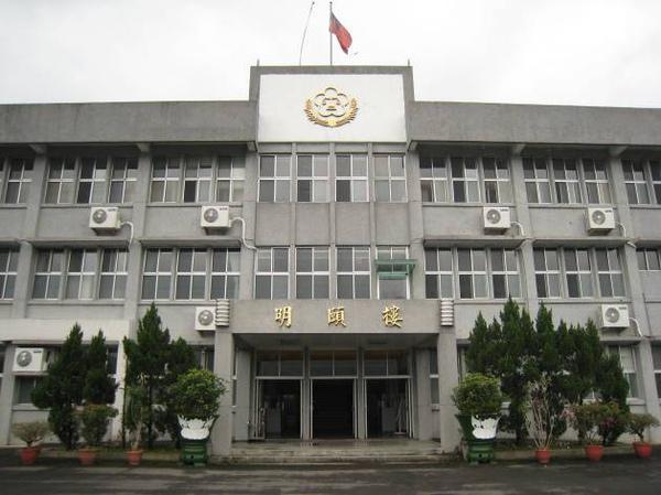 當年的中正大樓,現在是政風人員的訓練處及宿舍.jpg