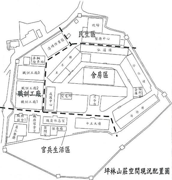 法務部政風人員訓練中心現況配置圖.jpg