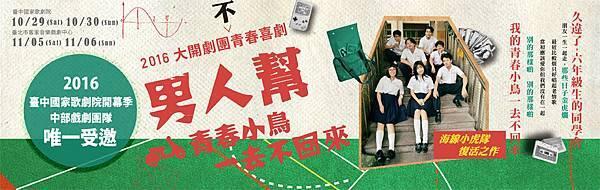 部落格banner(修改後).jpg