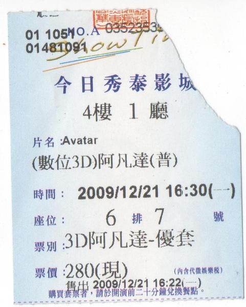 阿凡達-1 001.jpg
