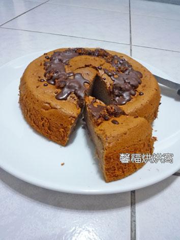 967-巧克力塊戚風蛋糕2012.11.10