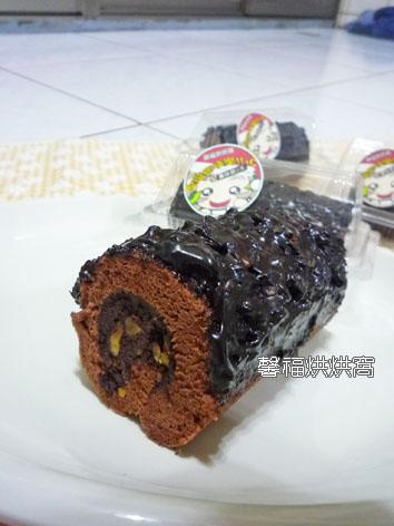 992-金沙巧克力捲2012.12.14