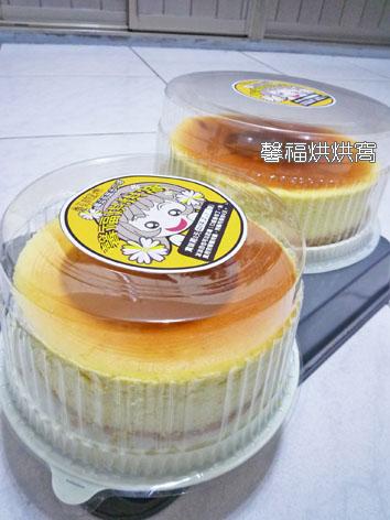 983-淡雅檸檬重乳酪蛋糕2013.01.27-1