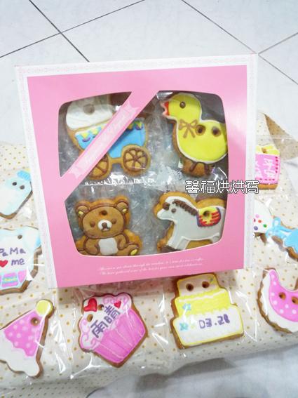964-收涎餅禮盒2013.02.28-1