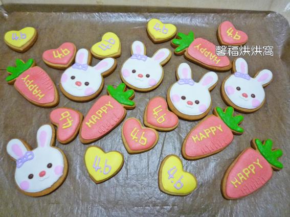 963-小兔兔LOVE紅蘿蔔2013.03.09