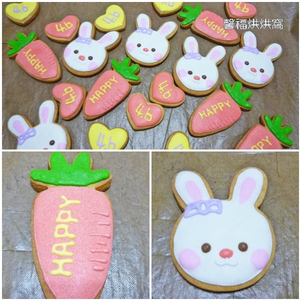 兔兔+紅蘿蔔合圖-00