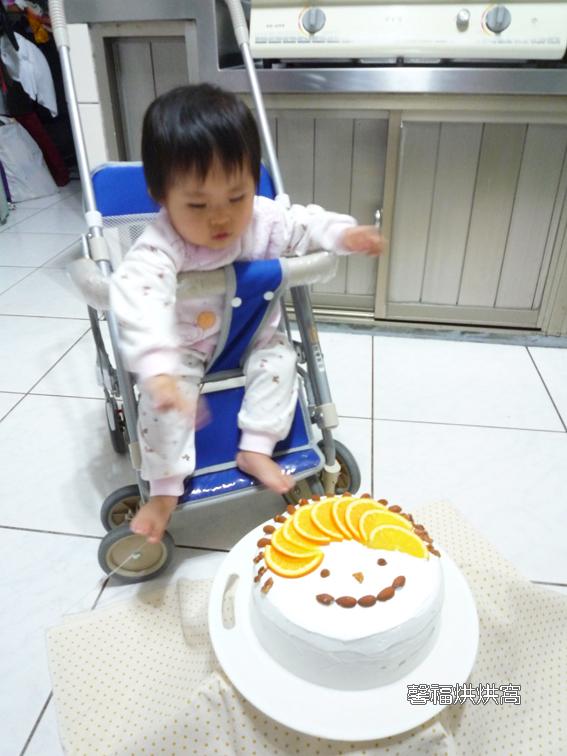 961-晴晴生日蜜橘布丁蛋糕 2013.03.23