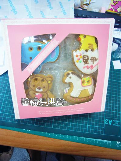956-文惠寶寶收涎餅 2013.04.24