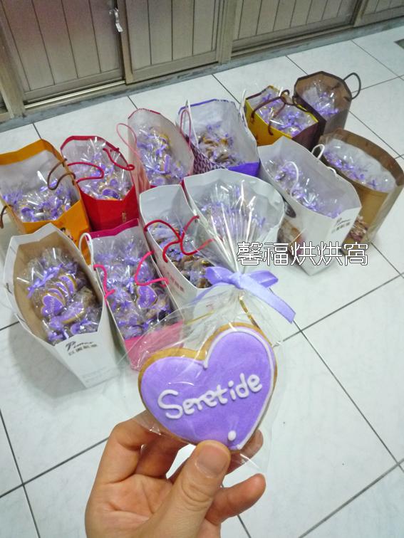 953-Seretide活動餅乾 2013.05.06-4