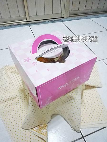 952-陳姿媽媽節cake 2013.05.09-2