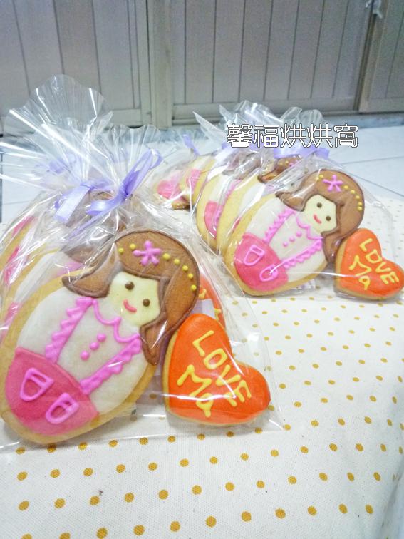 951-婍瑄媽媽節糖霜餅乾 2013.05.08-4