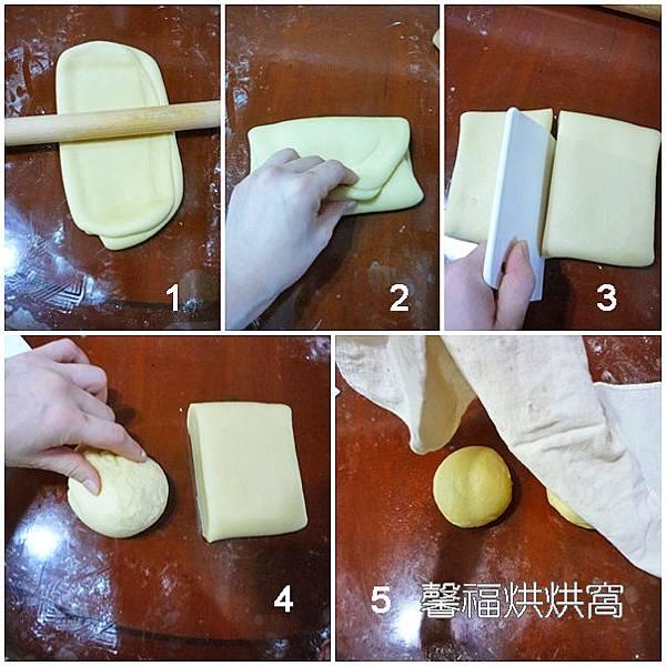 944-酥脆香濃羅宋麵包2013.05.26-1