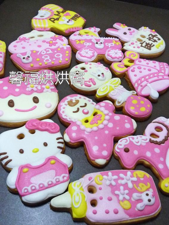 921-庭妤mm收涎餅2013.08.03-1