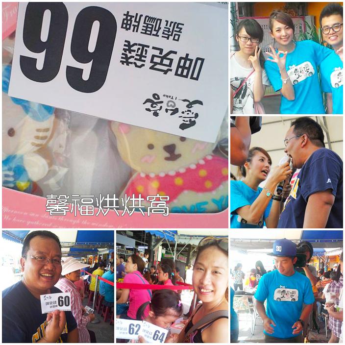924-玉兒情人節主題糖霜餅2013.08.10-all