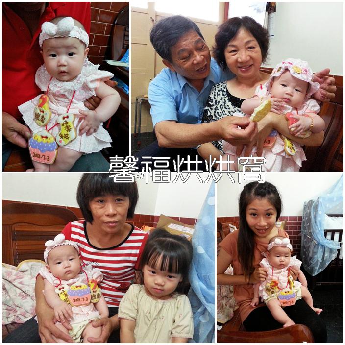 女寶寶誼柔收涎餅實例照2013.07.03-all