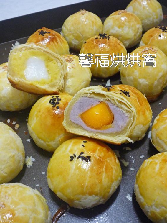 918-紫芋蛋黃+綠酥麻糬2013.09.08-2