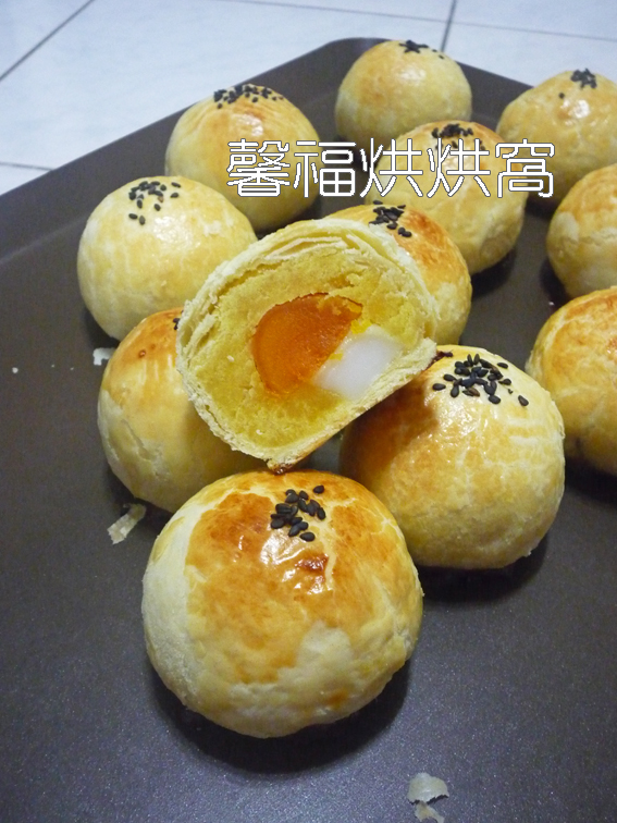 919-綠豆蛋黃麻糬月餅2013.08.31-1