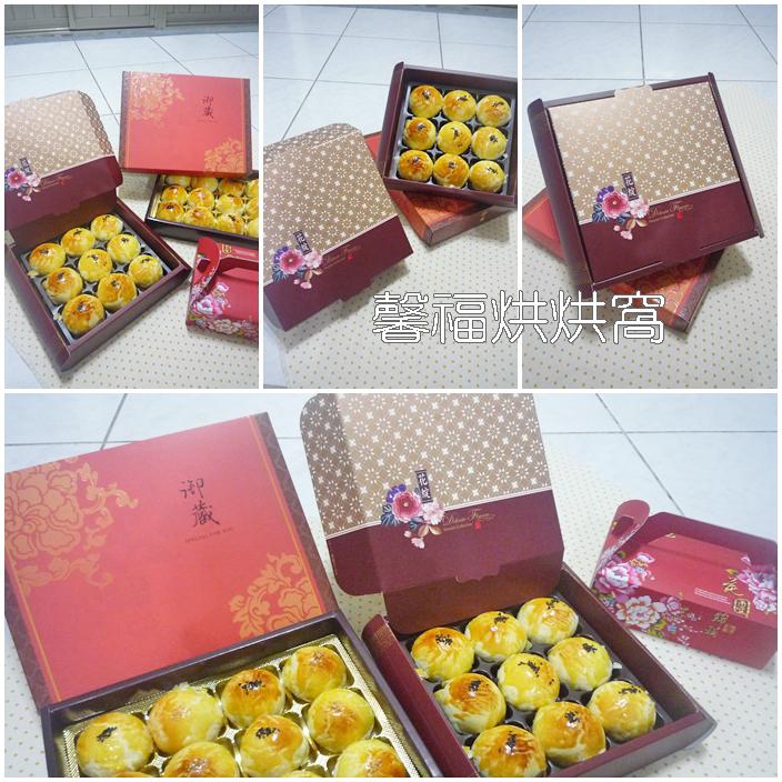 915-紫芋蛋黃+綠酥麻糬禮盒2013.09.15-all