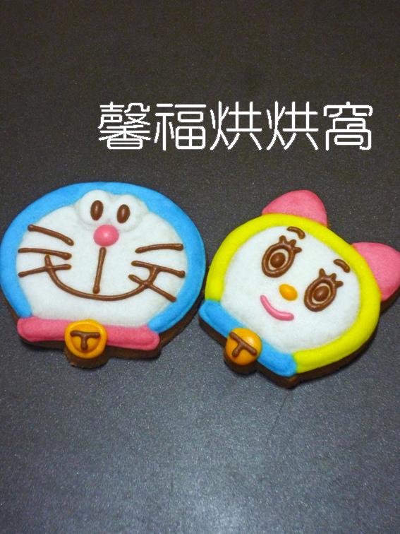 908-2013.09.29 小叮噹小叮玲彩繪餅-1.jpg