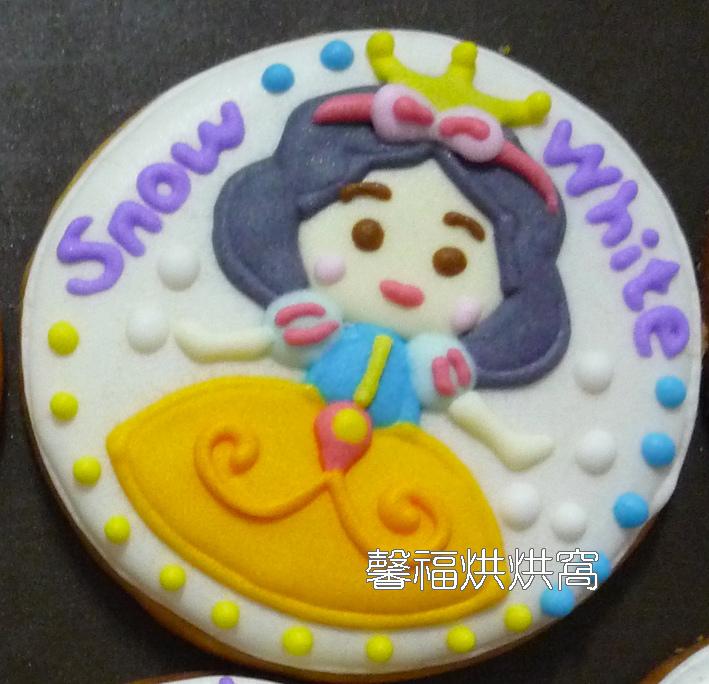 893-2013.10.16 迪士尼公主-白雪1.jpg