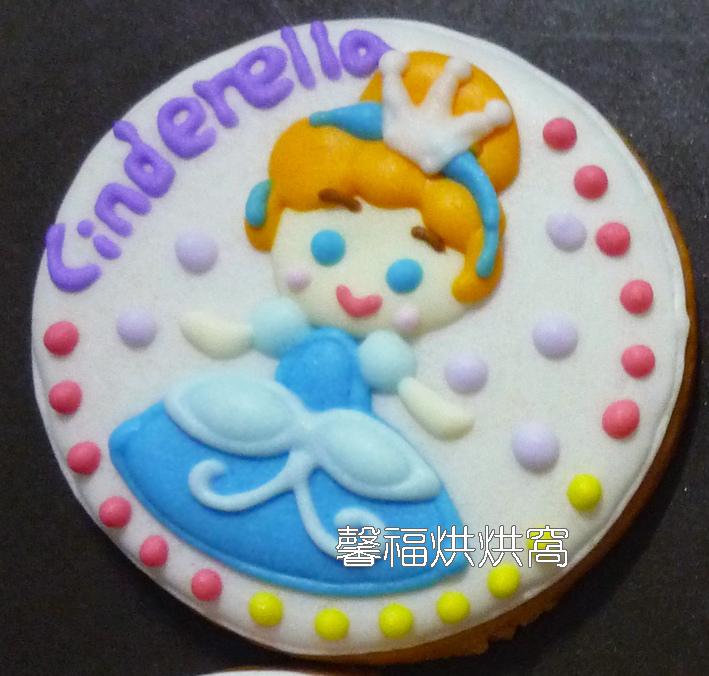 893-2013.10.16 迪士尼公主-灰姑娘-1.jpg