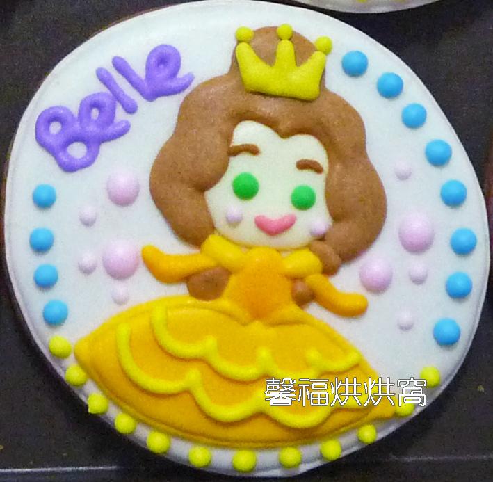 893-2013.10.16 迪士尼公主-美女與野獸-1.jpg
