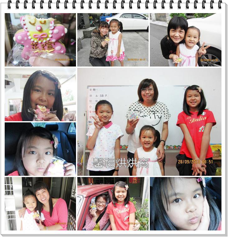 游淑燕教師節照片分享