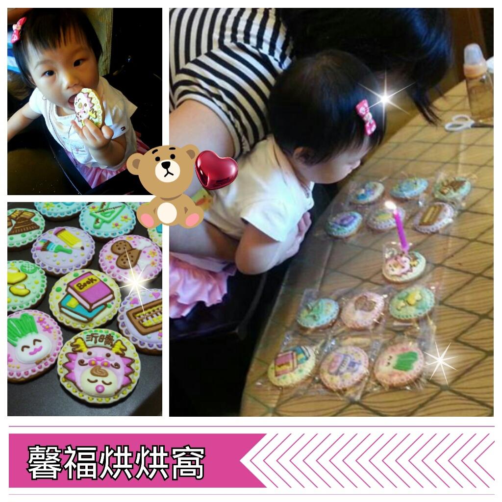 LINEcamera_share_2014-02-28-10-04-18.jpg