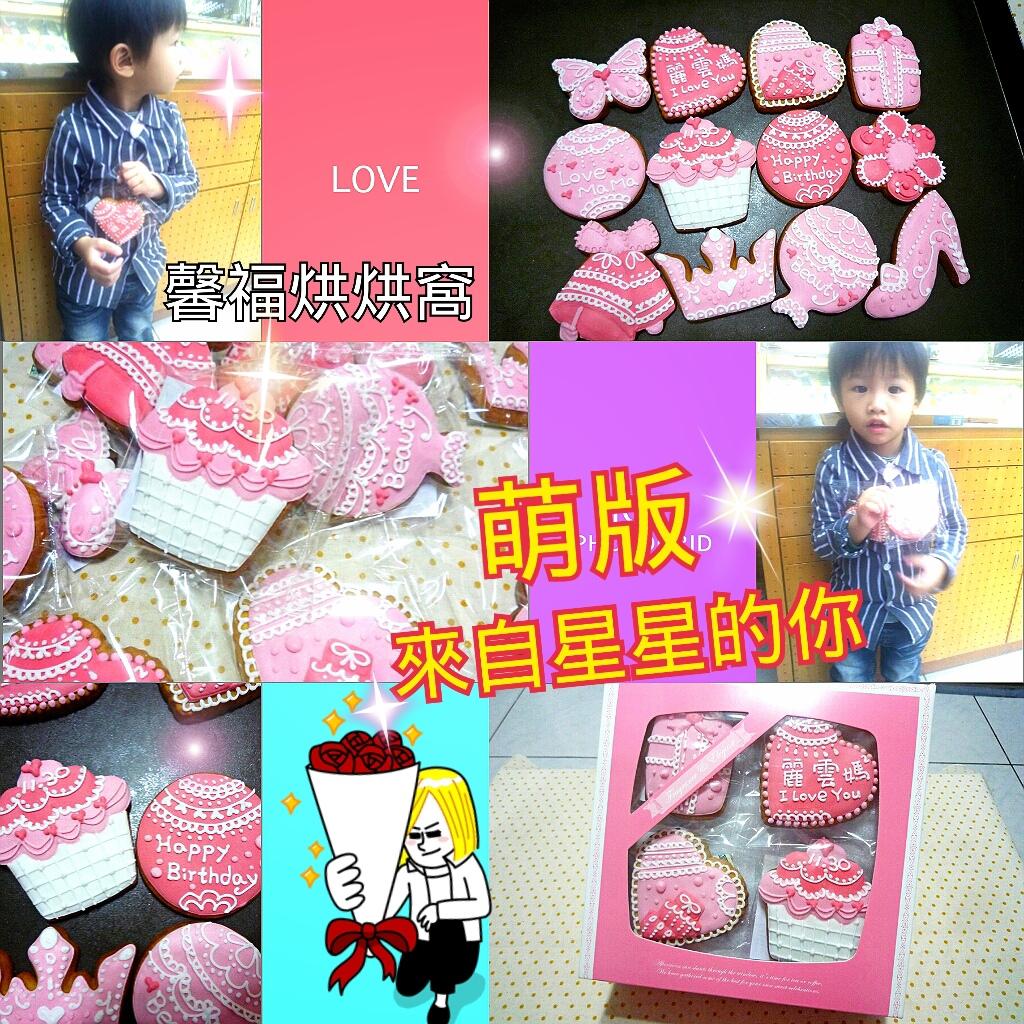 LINEcamera_share_2014-02-28-10-50-26.jpg