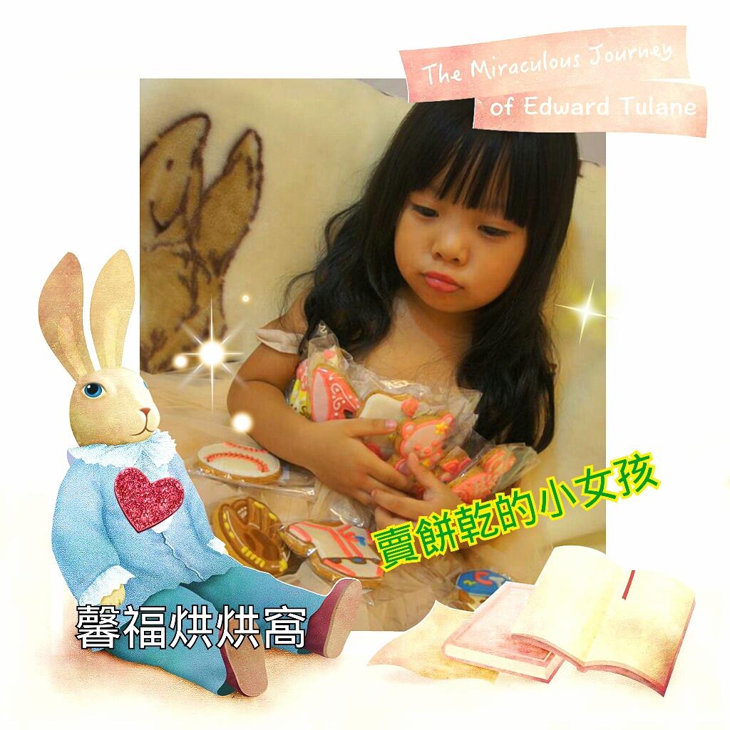 LINEcamera_share_2014-02-28-11-33-59.jpg