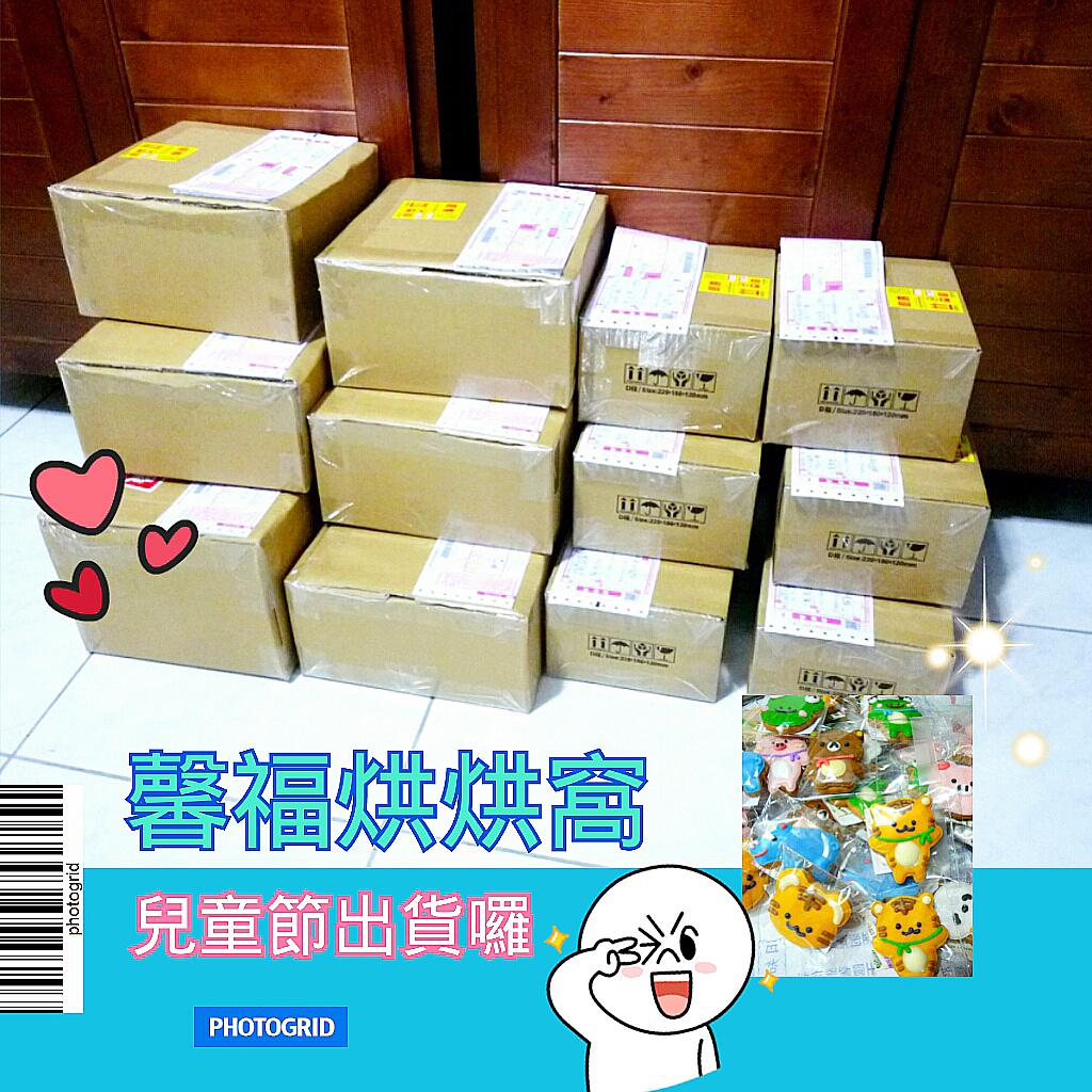 LINEcamera_share_2014-03-31-00-25-58.jpg
