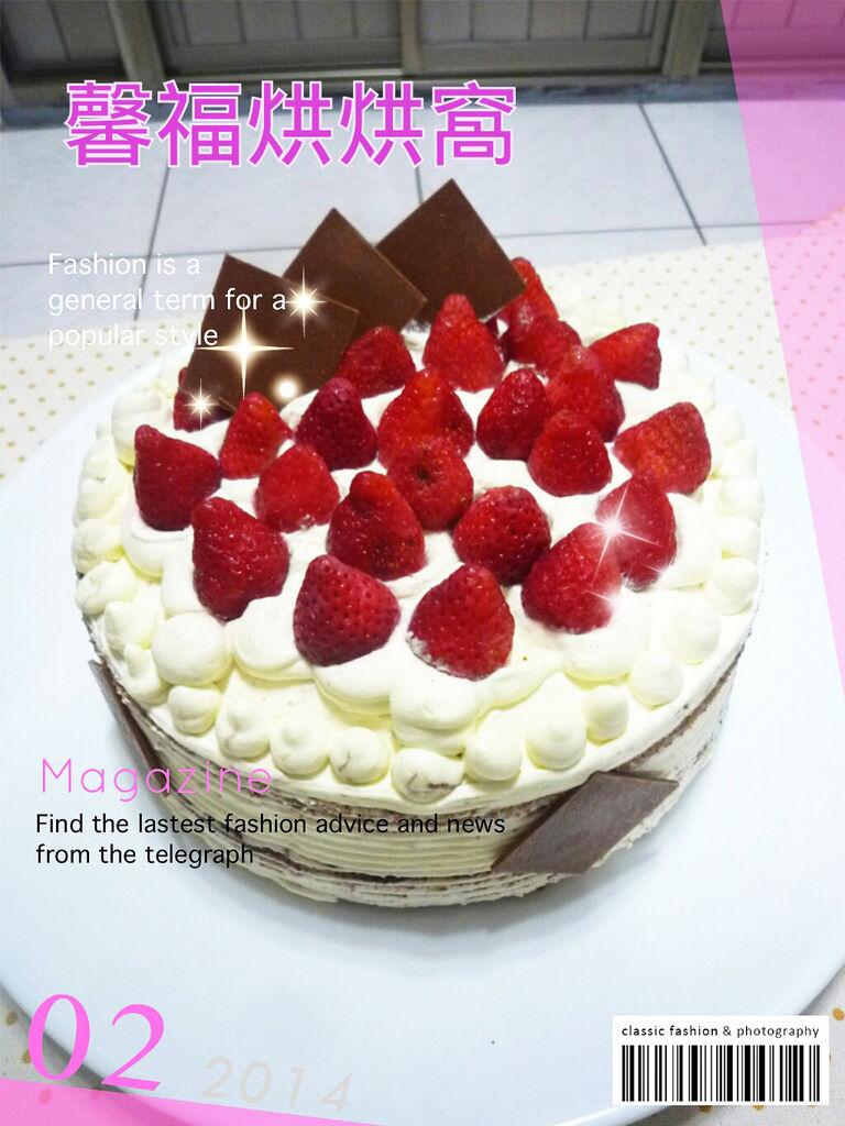 LINEcamera_share_2014-03-29-21-20-02.jpg