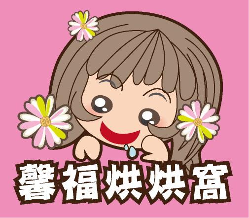 馨福粉絲大頭.jpg