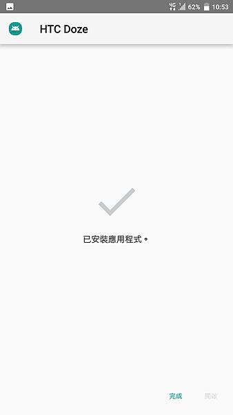 Screenshot_20171217-225327.png