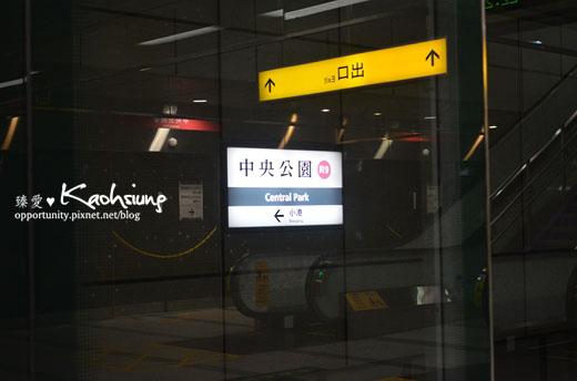 DSC_0688 (臻愛)拷貝.jpg