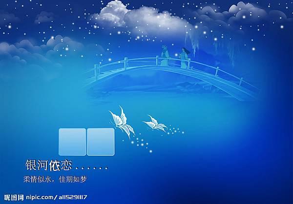 2008527173111863_2.jpg