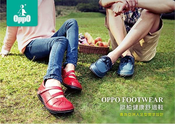 OPPO FOOTWEAR